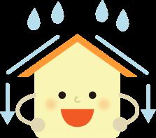 屋根防水イラスト